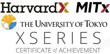 XSeries Certificate of Achievement