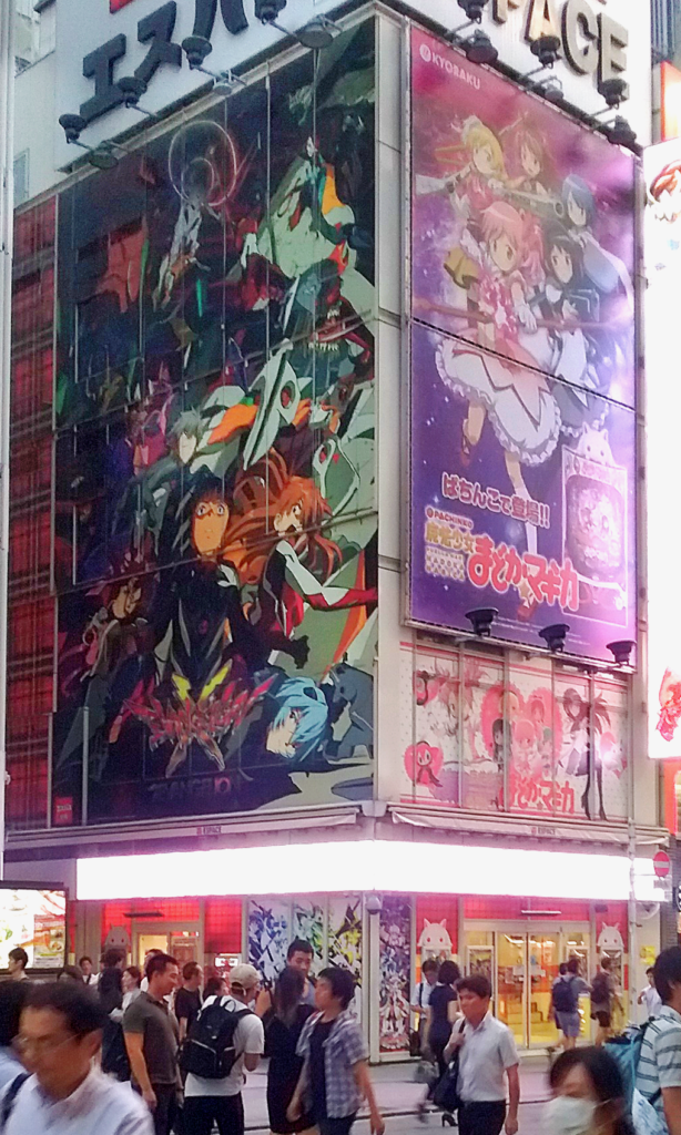 A building in Akihabara featuring Evangelion and Madoka.